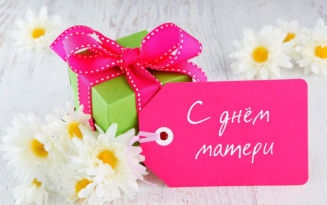 признали картинки поздравительных открыток для мам одном